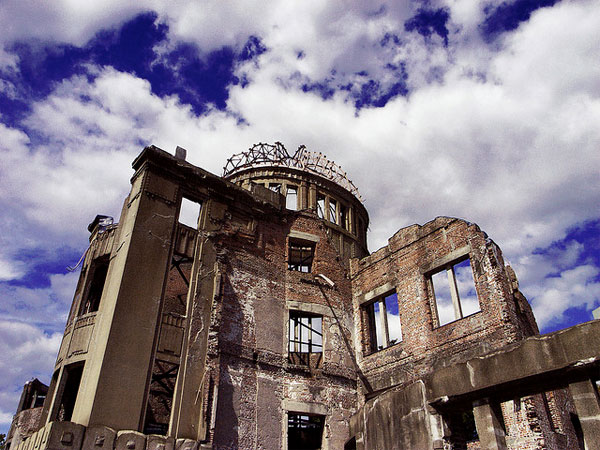 tomic Bomb Dome