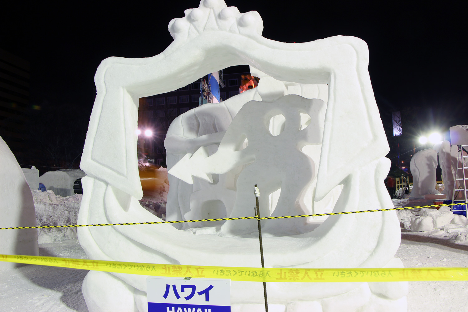 "Hawaii:""Ki'i Pohaku"" Protecting The Aina/The 42nd International Snow Sculpture Contest 2015(SAPPORO SNOW FESTIVAL)"