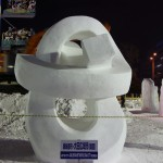 Daejeon Metropolitan City(Korea):Knot Of Life/The 42nd International Snow Sculpture Contest 2015(SAPPORO SNOW FESTIVAL)